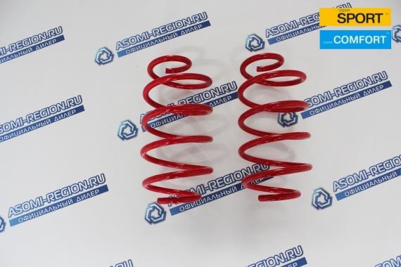 Пружины передней подвески Mr.Amorti Sport Comfort -30мм п/ш для Лада Приора