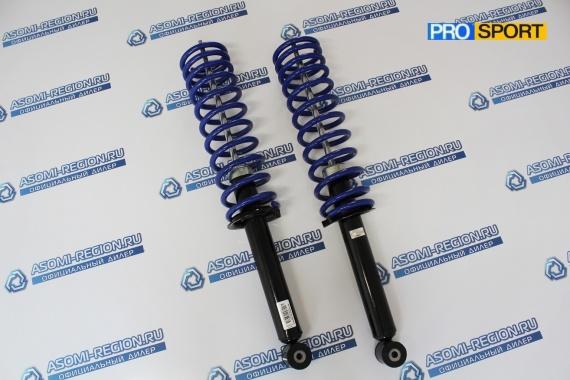 Комплект задней подвески Asomi KiT, -30мм, серия PRO Sport для ВАЗ 2108-99, 13-15