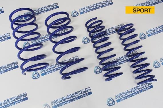 Комплект пружин Asomi Sport -50мм для ВАЗ 2110-12