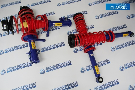 Узлы в сборе Asomi Comfort Classic -30мм 1 для ВАЗ 2108-99, 13-15