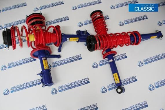 Узлы в сборе Asomi Comfort Classic -30мм 1 для ВАЗ 2110-12