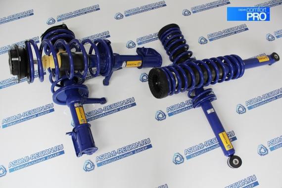 Узлы в сборе Asomi Comfort PRO -30мм 3 для ВАЗ 2110-12